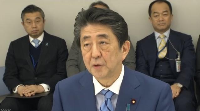 【怒り殺到】東京地検特捜部、安倍前総理を不起訴処分の方針!秘書の配川博之氏に対しても略式起訴(裁判も開かれず)の方針で、真相はまたも「闇の中」へ…!