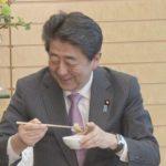 新型コロナの深刻化を尻目に、安倍総理はお友達と連日グルメ三昧!→国民の生命そっちのけの「人でなし宰相」により、日本は亡国まっしぐら!