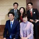 悪徳マルチ「48HD」淡路社長が、昭恵夫人の事業に資金提供!利益供与の見返りに幹部を「桜」に招待か!税金使って悪徳企業を支援し、被害者拡大を後押し!