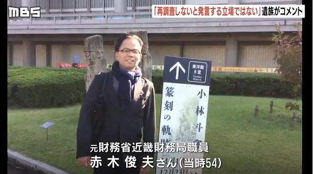 【犯罪政府】菅総理、「赤木ファイル」の存在が明らかになってもなお再調査を否定!→国民「やってることが中国共産党と変わらない」「犯罪に喜んで加担した者だけが出世する組織」