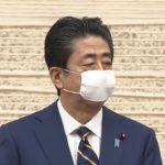 【狂ってる】埼玉県内の中学校で「アベノマスク」着用強制か!内情を告発したツイッターは凍結!生徒に配布したプリントには「忘れた生徒は少人数教室に残る」との記載も!