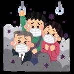 JR東日本、都心の鉄道の減便を中止へ!かえって電車が大混雑し、感染拡大の危険が増大!菅官邸による身勝手で一方的な「やってるフリパフォーマンス」で乗客や鉄道会社も大混乱&大迷惑!
