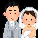 【祝】米山元新潟県知事と室井佑月さんが結婚報告!米山氏からのアプローチで交際に発展!室井さん「二度目の結婚となりますが、今度こそ最後まで添い遂げたいと思っております」