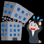 """【ゆるねと通信】過払い金返還大手「ミネルヴァ」破綻の背後に武富士出身の""""黒幕""""、東京地裁「NHKが映らないTVは受信料支払い義務なし」、厚労省が「相場の5倍」でエタノールを医療機関に優先供給!"""