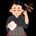 三味線製造の最大手「東京和楽器」が廃業へ!演奏家・芸術家に加え、日本の伝統文化がコロナ禍で危機的状況に!三味線奏者の上妻宏光さん「もう少し税金の使い方を考えてほしい」