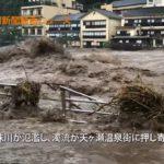 豪雨被害が九州各地に拡大!筑後川や玖珠川が氾濫し、温泉街が濁流にのまれる!136万人に避難指示!劣悪環境の避難所から「コロナ感染拡大」を懸念する声も…