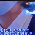 【森友】TBS「報道特集」に赤木さん妻(雅子さん)が出演!声を詰まらせ、悲痛な胸の内を明らかに!「こんなことはしたくないけど、夫のために勇気を振り絞ってます」