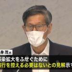 【第二波到来】東京のコロナ感染数が過去最高の286人に!安倍政権は「東京除外」でGoTo強行!?尾身会長は「旅行自体には問題ない」とトンデモ安倍サポ発言を炸裂!