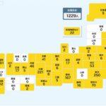 【ヤバい】日本の新規コロナ感染数が初の1000人超え(1229人)!PCR検査数はアフリカ貧困国並みなのに、陽性者の数字は「アジア最悪レベル」に!