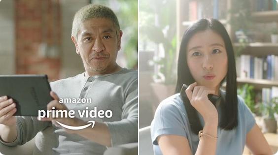 【うげぇ】松本人志と三浦瑠麗がAmazonプライムのCMに登場!→早速解約する人が続出!ネット「電通の意向か?」「顧客に嫌がらせするな」