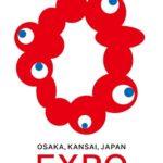 【悪魔趣味】大阪万博のロゴマークが決定→衝撃的なデザインに批判殺到!生の腸や肉を思わせる造形にたくさんの目玉!「気色悪すぎる」「なんでこれを選んだんだ」