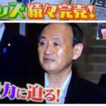 【おえぇ】サンジャポが菅総理を気持ち悪いくらいにヨイショ!「女性の間で『カワイイ』!菅ちゃんフィーバー」などと報じる!→ネット「こんな汚れたじいさんが可愛いわけない」
