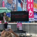 【法治国家崩壊】山本太郎氏の街頭演説を大阪府警が制止→そのまま中止に!山本氏が法的根拠を求めるも、警察側は根拠示せず!詳細について府警は「発表する予定もない」