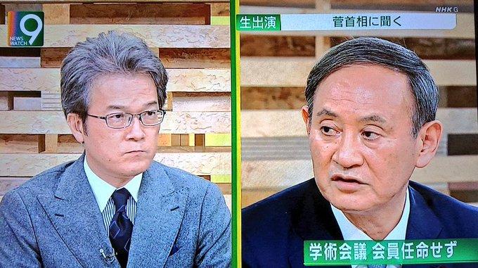 """【これは酷い】菅総理が学術会議の「説明放棄」を宣言!NHKの番組で「説明できることとできないことがある」と言い放つ!""""法律完全無視""""の菅総理に国民から怒り殺到!"""