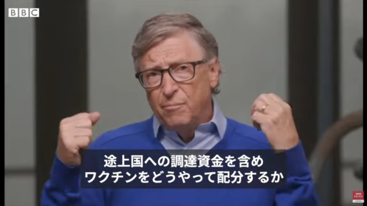 【出た~】菅総理とビル・ゲイツ氏が電話会談!ゲイツ氏が「東京五輪強行開催」を要求!菅総理「五輪必ずやりきる」!→ネット「何でゲイツが五輪を推すんだよ」「ワクチン強制待ったなし」