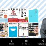 【鋭い指摘】森永卓郎氏、菅政権のコロナ対応について「『生産性の低い』と考える高齢者を清算しようとしているのではないかと思ってしまう」→ネットで多くの賛同の声!