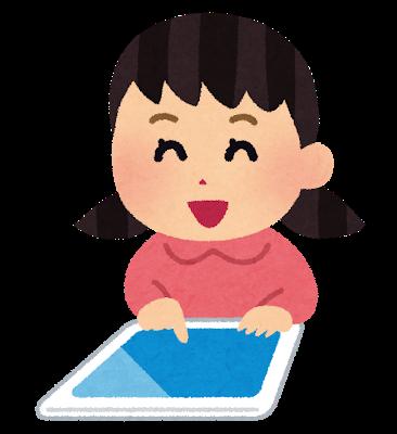 菅政権、途上国に3年間で「1万8000台のタブレット端末」を贈呈する方針!コロナ禍での子どもたちの勉強用などに!→ネット「まずは日本の子どもに配れよ!」「何のために税金払ってるんだよ」