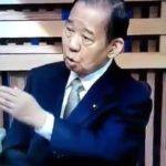 【騒然】二階幹事長、「前夜祭補填」に安倍氏が関与していたことをバラす!二階氏「安倍さんの方から『そこから支払いなさい』ということを言った」!田原氏「え?言ったの!?」