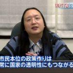【凄い】「9か月で市中感染1例のみ」台湾のタンIT相が報道特集に登場し話題に!→ネット「日本のIT相は『黙ればばあ&国会中にワニ動画閲覧』」「そりゃ日本はこうなるわな」!
