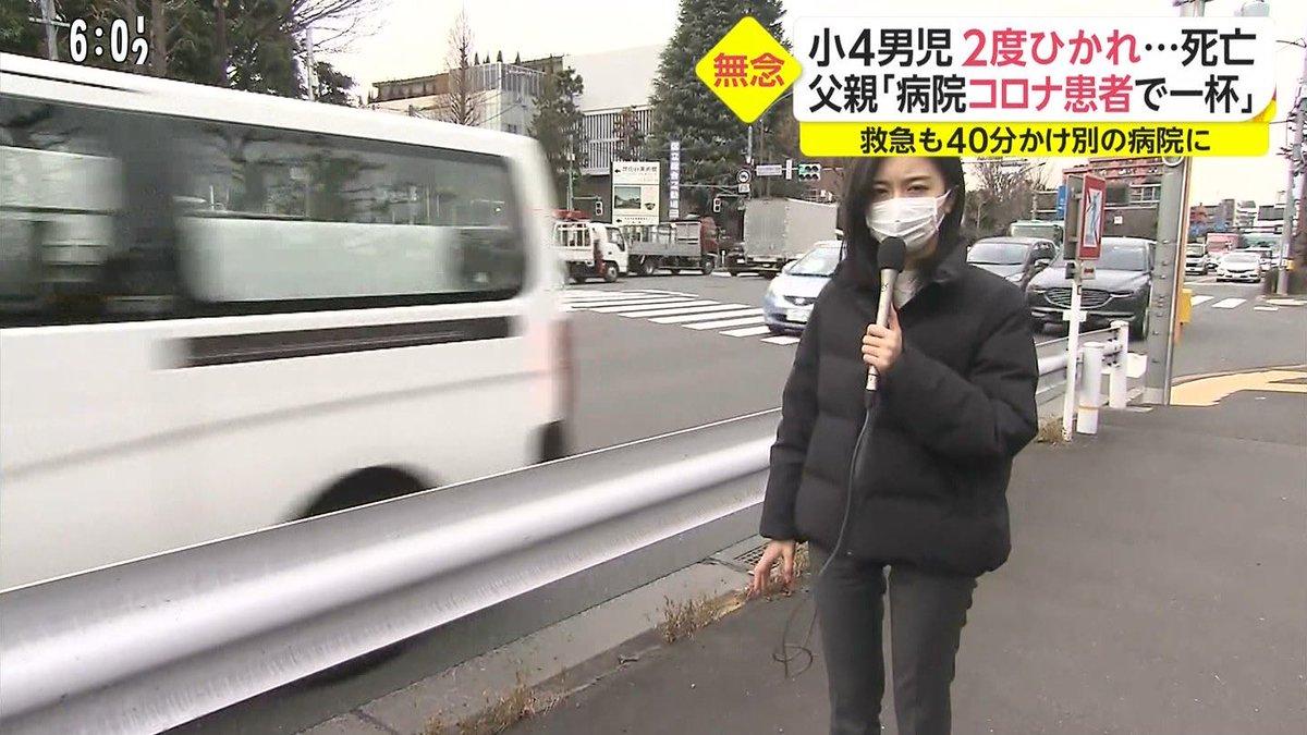 【医療崩壊】東京・世田谷で交通事故に遭った男児、コロナで付近の病院に入れず40分かけ遠方の病院に搬送され死亡→多くのマスコミはこの内情を報じず!