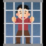 菅政権、入院を拒否したコロナ感染者への「懲役刑」(1年以下の懲役または100万円以下の罰金)を検討!ウイルスをばら撒くことで民主主義の破壊(私権制限)をどんどん進める菅政権!