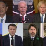 G7、菅政権の「今夏に東京五輪開催する決意」を支持!新型コロナワクチンの「世界中に普及させる必要性」も確認!米バイデン政権が主導し「グローバリズム(世界デジタル奴隷制度)」を強固に推進へ!