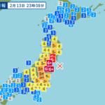 福島・宮城の震度6強、各地で深刻な被害や停電が発生!重軽傷者も多数!福島原発でも燃料プールから水が溢れ出す!ネット上では多くの被害画像が投稿される!