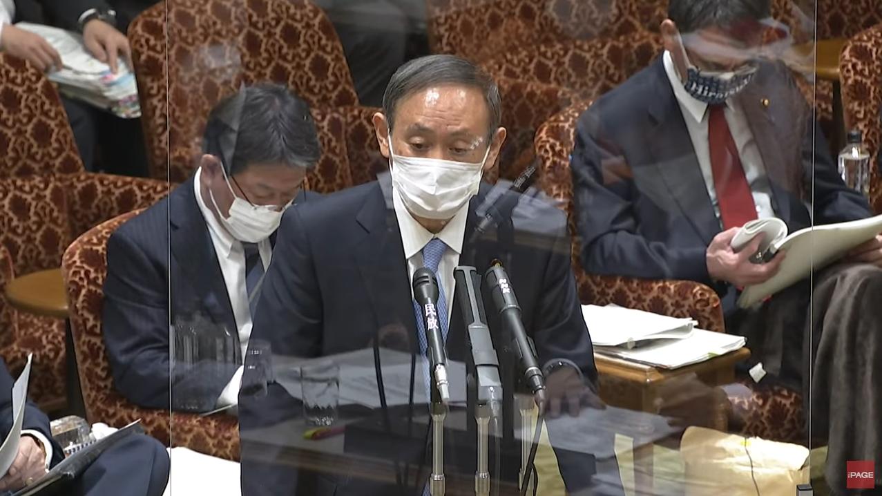 【唖然】立憲・小西議員から「違法接待問題」の政治責任を問われた菅総理、「『政治責任』という定義はないんじゃないでしょうか?」と放言!→ネットが騒然に!
