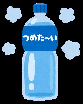 【ふ~ん】「ふくしまの水」がモンドセレクション2021の金賞受賞!マスコミは「7年連続で受賞」と盛り上げるも、ネット上では今回も冷ややかな声…!