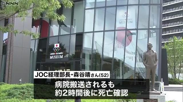 急死したJOC経理部長・森谷靖さん、関係者が「とにかくマジメで優秀」「芯が強く、不正と闘うタイプの人」と証言!→ネットでは「ますます森友事件と重なる」との声!
