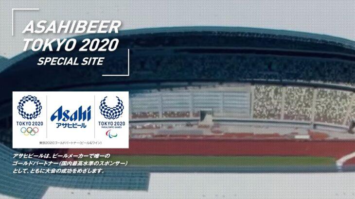 【やりたい放題】東京五輪の会場で「特例で酒類販売OK」!選手村にも持ち込み可!→国民から怒りの声が大噴出!スポンサーのアサヒビールの不買を呼び掛ける声も!