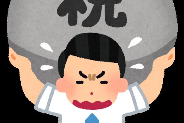 """連合・神津会長「消費減税すべきとの考えはない」!立憲・枝野代表が「5%減税」に言及した中で、早速""""圧""""をかける!→ネット「もはや害でしかない」「パソナ竹中との違いが分からない」"""