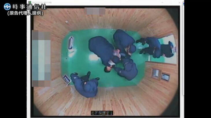 大阪入管による、日系ペルー人男性への暴行映像が公開される!後ろ手に手錠をかけられて職員5人に抑えつけられたり14時間以上放置!→男性は左上腕を骨折!