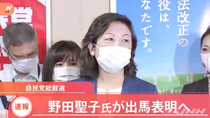 野田聖子氏が自民総裁選に出馬を表明!「これまで主役になれなかった女性、子ども、高齢者、障害者が社会の中で生きていける政治を作り上げていきたい」